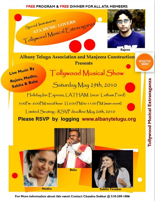 Tollywood Extravaganza